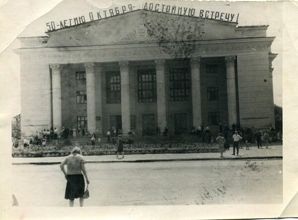 дк маяковского прокопьевск фото