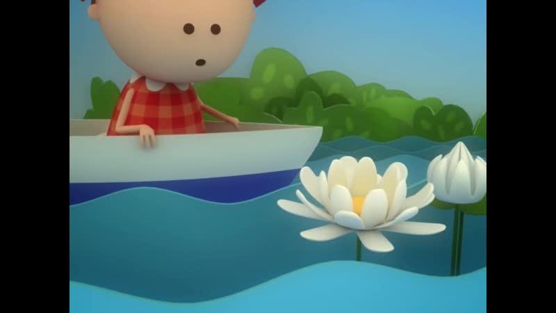 Аркадий Паровозов спешит на помощь Правила катания на лодке