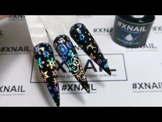 #xnail transfer gel 2 в 1