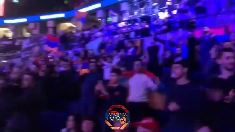 Armenian Fans BYE
