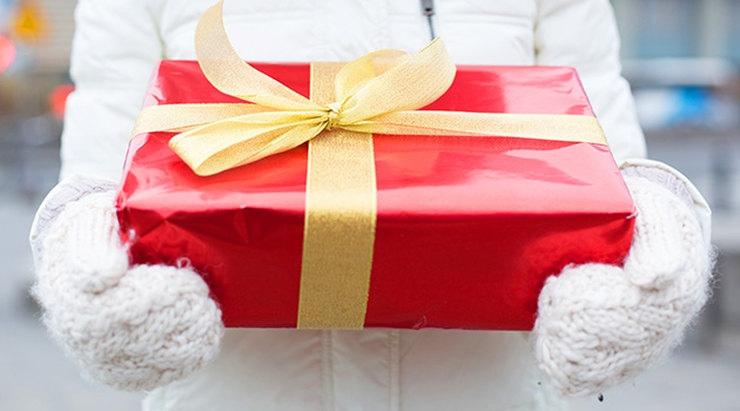 У нас ваш подарок! Как получить?