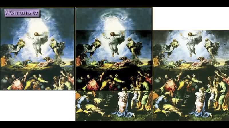 Пришельцы или божественный существа на старинных картинах и иконах mp4