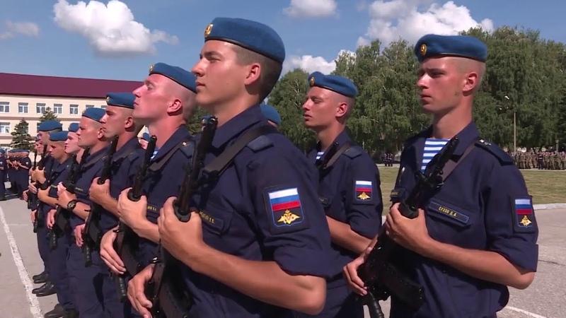 Рязанский 137 й гвардейский парашютно десантный полк ВДВ России пополнился новыми бойцами 2020 год