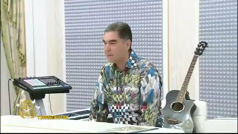 в Туркмении готовится новый хит