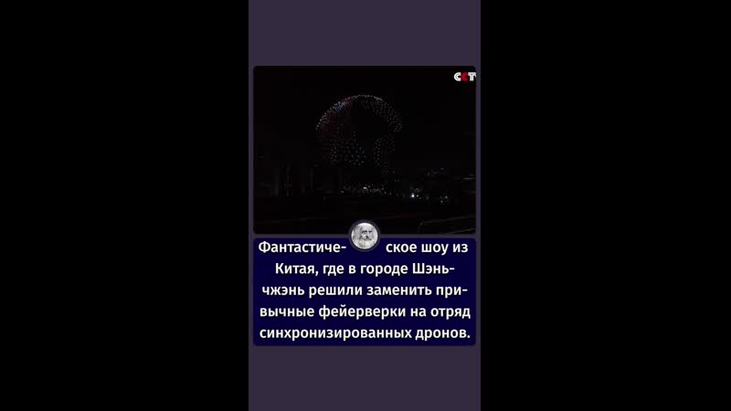 VIDEO 2019 12 13 09 19