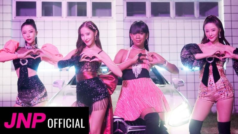 งงมากแม่ Love Who I Am JNP Feat เจนนี่ ปาหนัน Official MV