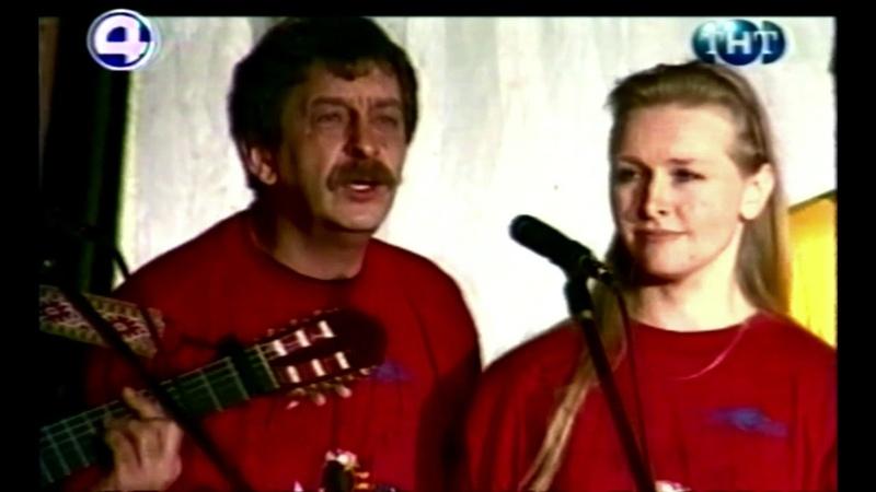 В Канер А все кончается бардовская песня