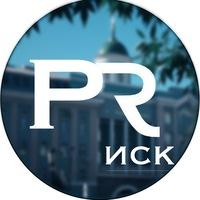 Логотип ПРиИСК - PR&ISC