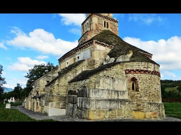 Biserica din DENSUS Church Hunedoara County Transylvania Romania