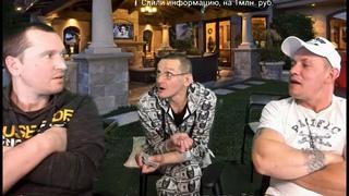 Джонни и Мопс запланировали двухдневный СТРИМ | Мопс заманивает куро-любителя на стрим