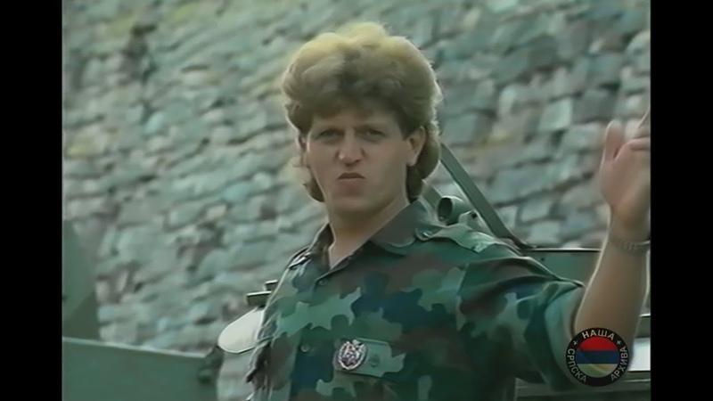 Brano Trifkovic Srbi Supermeni TrueHD
