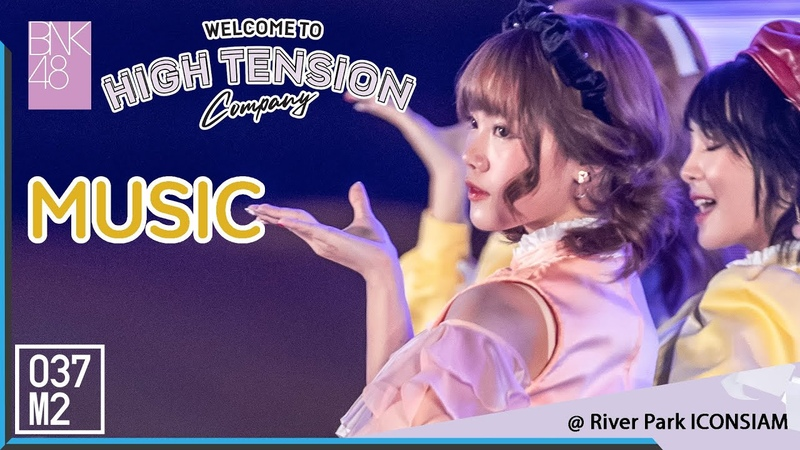 200223 BNK48 Music High Tension @ BNK48 Welcome to HIGH TENSION Company Fancam 4K60p