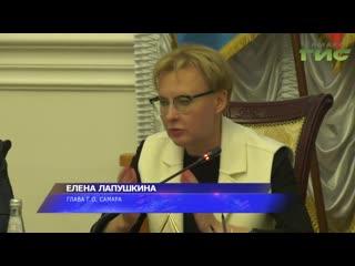 В Самаре прошел градостроительный совет под руководством главы города Елены Лапушкиной