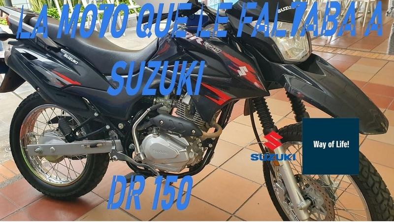 Nueva Suzuki DR 150 Primeras Impresiones