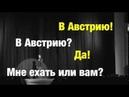Как вас зовут? Чем вы занимаетесь? Харьков Stand Up Дмитрий Романов