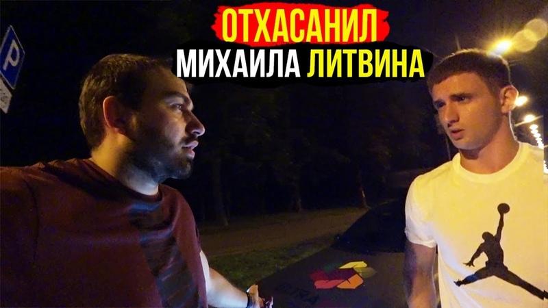 Заехал с Михаилом Литвиным на E63S против AMG GT 63s 4 door