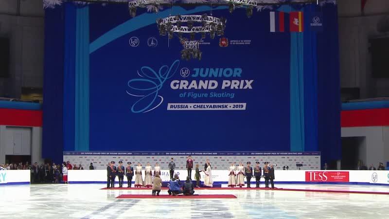 Церемония награждения. Юноши. Гран-при России. Гран-при по фигурному катанию среди юниоров