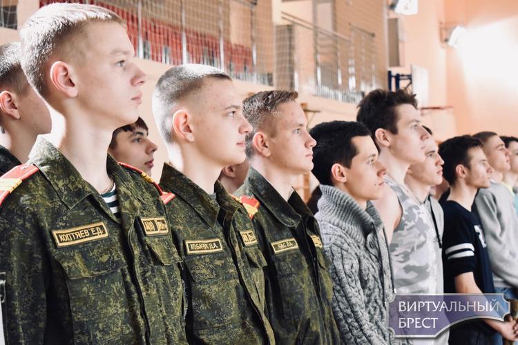Военно-патриотическая игра «Призывник-2020» прошла в ГУО «Средняя школа № 11 г. Бреста»