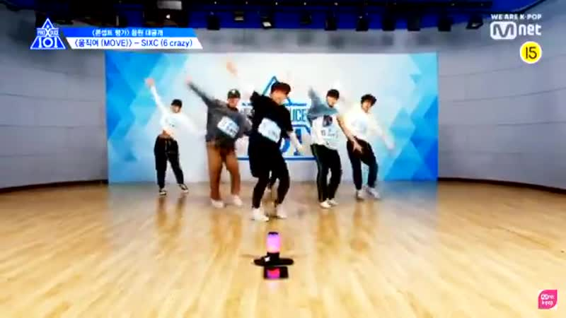 Cho seungyoun sixc
