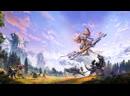 Horizon Zero Dawn Начинаем проходить замечательную игру...