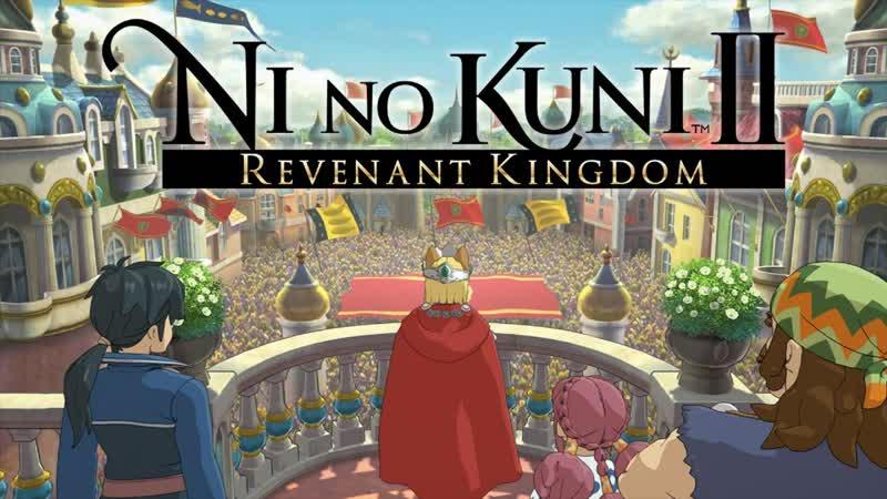 Ni no Kuni II Revenant Kingdom - прохождение 3 часть