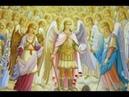 НАРОДНЫЕ ПРИМЕТЫ НА 19 СЕНТЯБРЯ МИХАЙЛОВСКИЕ УТРЕННИКИ ДЕНЬ МИХАИЛА