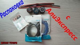 Магнитный USB кабель | Гель лак |  Кабеля T plugin 14AWG с Aliexpress