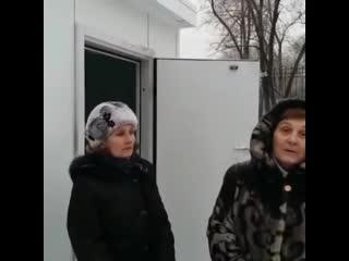 Благодаря Федеральному проекту Чистый воздух в Новокузнецке устанавливают посты мониторинга состояния воздуха