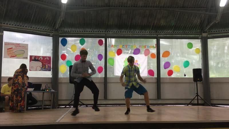 Танец Шушы и Захара