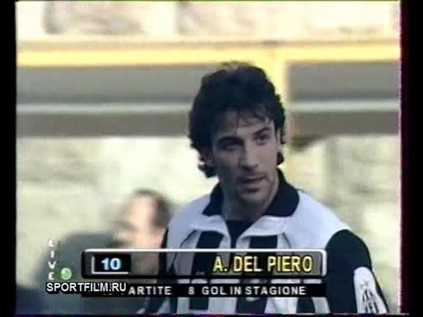 Serie A 1997-98 :: Bologna - Juventus