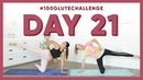 Day 21 Elevated Leg Circles 100 Glute Challenge w Grace Helbig