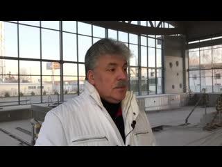 Грудинин строит бассейны для олигархов, у которых зарплата и так очень высокая по российским меркам