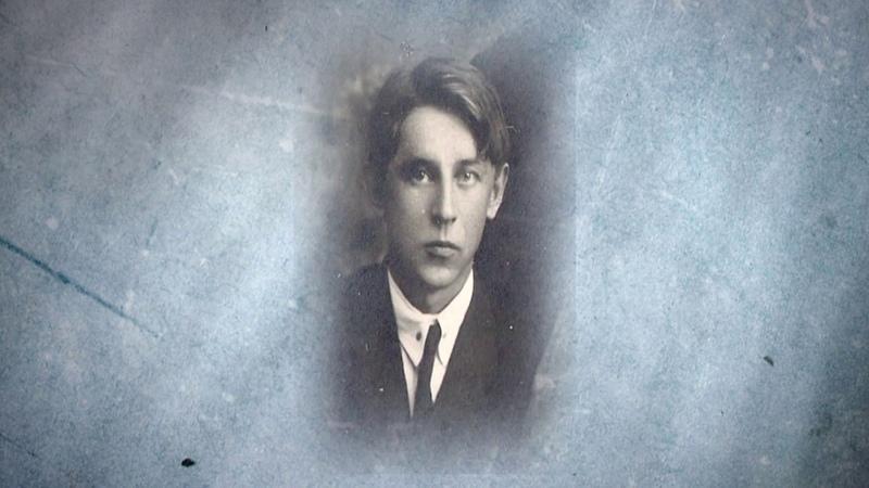 Васіль Шашалевіч 1897 1941