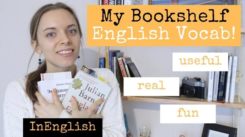 Vlog English Books Reading (vocabulary to speak about books!)