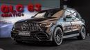 2020 Mercedes AMG GLC 63 S 4MATIC | new GLC 63 AMG| Exterior Interior | X253 Mopf