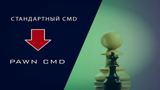 Переводим команды со стандартного CMD на Pawn CMD   SA-MP   Pawn - уроки