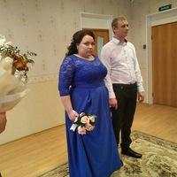 Сергеев Александр