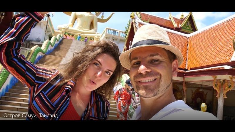 Остров Самуи Таиланд Большой Будда Wat Plai Laem Crystal Bay муай тай трансы и night market