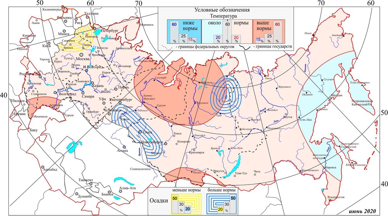 Погода в Курске (Курская область) на 29 июня 2020