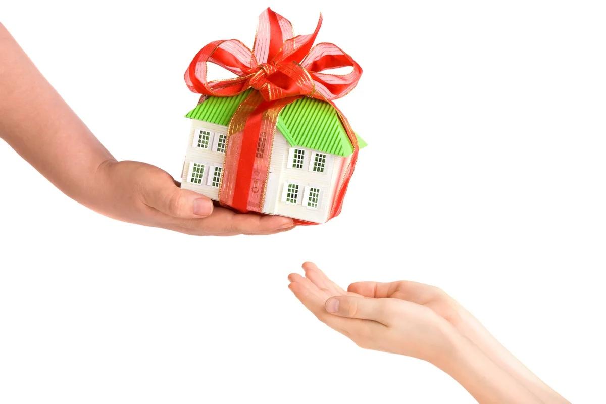 картинки дарение недвижимости