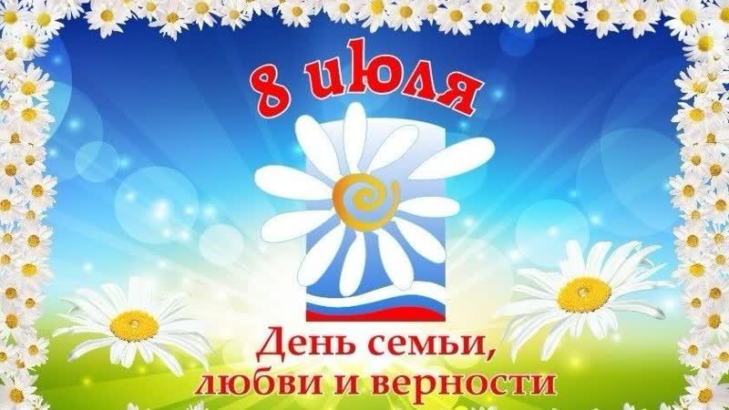 Онлайн-концерт Всё начинается с любви. Милютинский РДК. 08.07.2020 г.