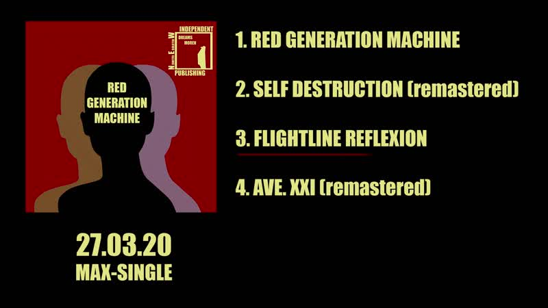 Dreams Moren Red generation machine Max single