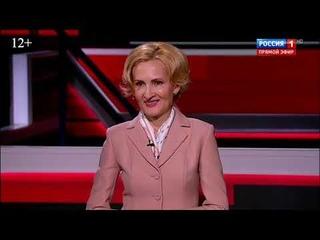 Маргарита Симоньян. Фрагменты программы 'Вечер с Владимиром Соловьевым' 21 апреля, 2021
