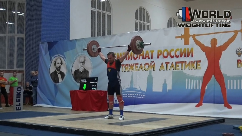 ЗАХАРОВ ZAKHAROV 73 М 50 84 87 90х 110 114 118 Russian Champ Masters 11 15 03 2020 S Petersburg