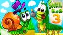 Несносный УЛИТКА БОБ 3. Приключения мульт героя. 2 Новая игра Snail Bob 3 на СПТВ