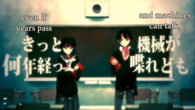 [Eng Sub] World Domination How-To [Kagamine Rin・Len]