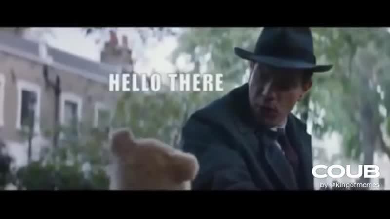 Christopher Robin Meme