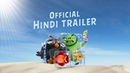 Angry Birds Movie 2 | Hindi Trailer with Kapil Sharma, Kiku Sharda Archana Puran Singh