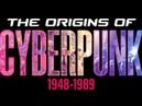 Cyberpunk Documentary PART 1 Neuromancer, Blade Runner, Shadowrun, Akira