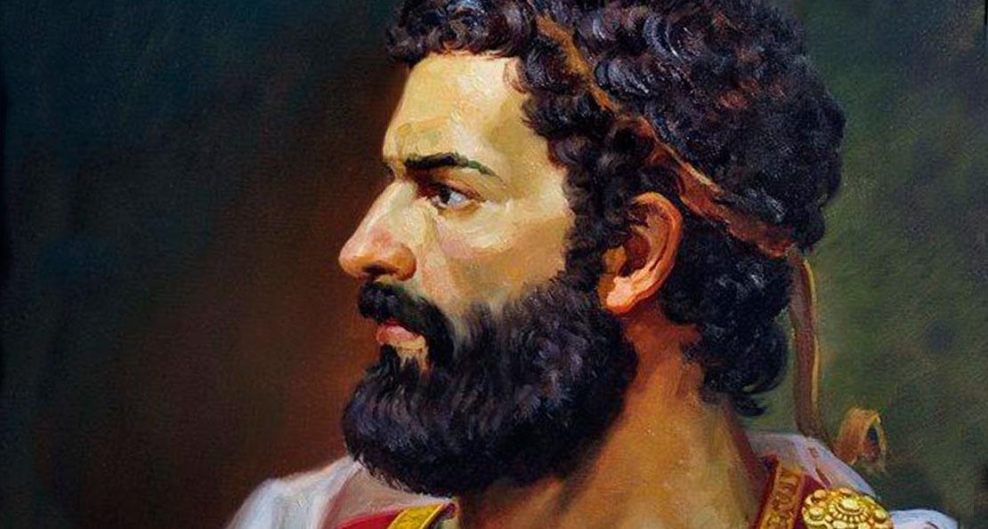 Царь Филипп